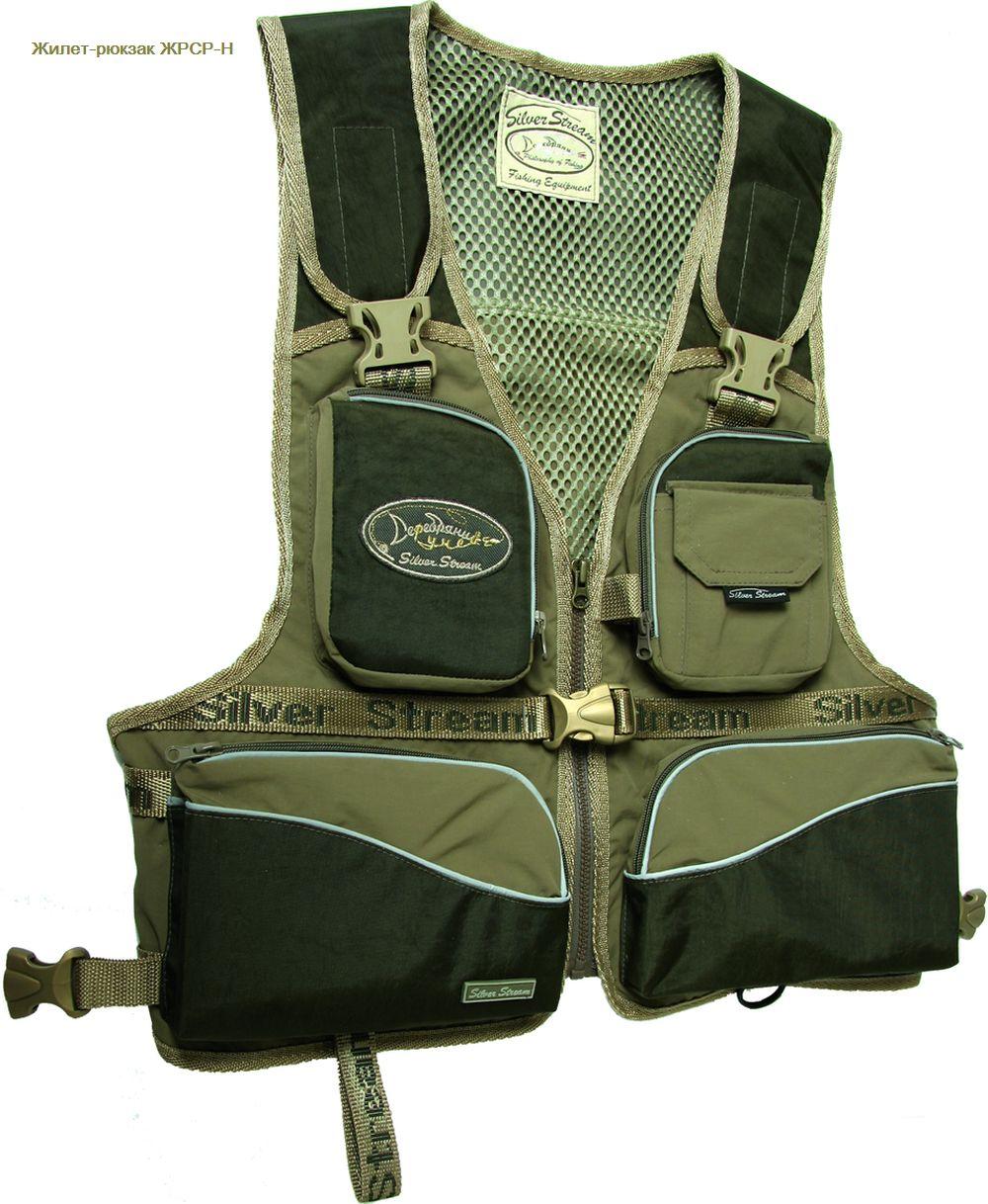 Жилет-рюкзак серебряный ручей жрср-н регулируемый ортопедические рюкзак какой выбрать