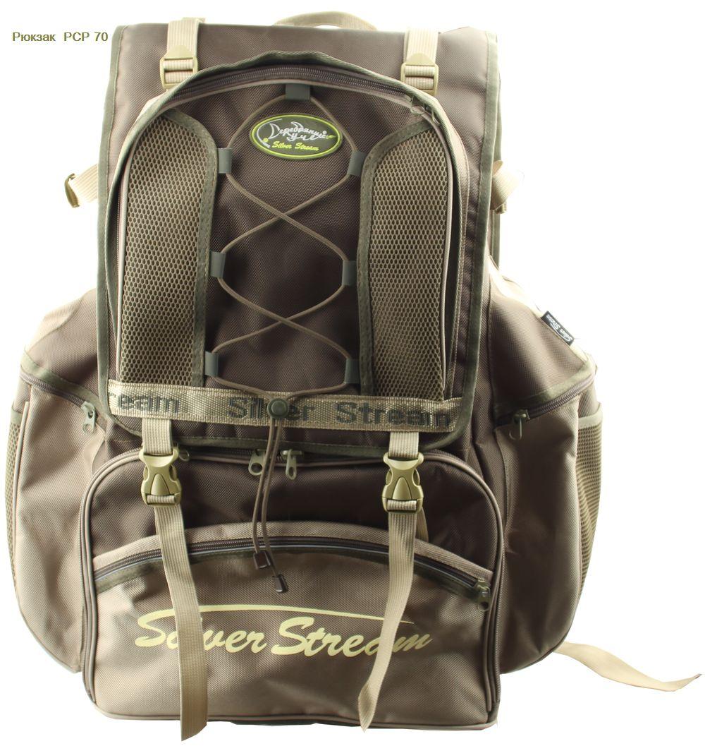 рюкзак для рыболовных принадлежностей