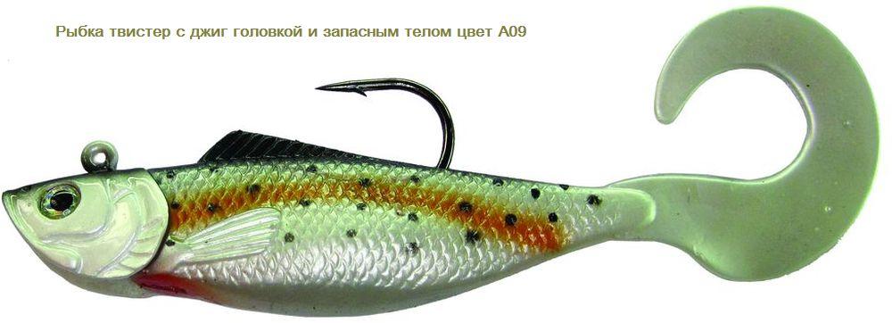 твистер на рыбу