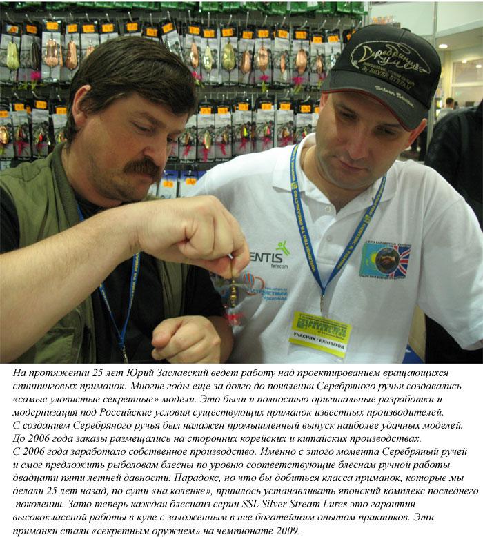 Алексей мальков дмитров знакомства чешки сайт для знакомства
